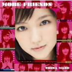 真野恵里菜/MORE FRIENDS(初回生産限定盤)(DVD付)