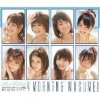モーニング娘。/アロハロ!4 モーニング娘。(Blu−ray Disc)