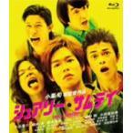 シュアリー・サムデイ(Blu−ray Disc)