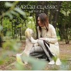 歌月大五郎/KAZUKI CLASSIC〜愛の行方〜