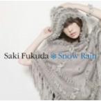 福田沙紀/Snow Rain(初回生産限定盤)(DVD付)