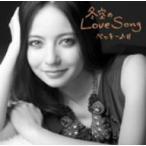 ベッキー♪#/冬空のLove Song