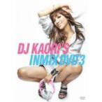 オムニバス/DJ KAORI'S INMIX DVD3