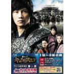 鉄の王 キム・スロ 第一章 ノーカット完全版(ブルーレイ&DVDセット)