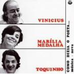 ヴィニシウス/マリリア・メダーリャ/トッキーニョ/コモ・ディジア・オ・ポエタ・・・