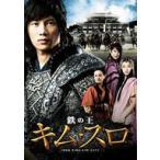 鉄の王 キム・スロ 第三章 ノーカット完全版(ブルーレイ&DVDセット)