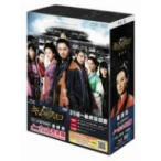 鉄の王 キム・スロ 最終章 ノーカット完全版(ブルーレイ&DVDセット)