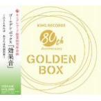 GOLDEN BOX 効果音