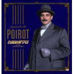 名探偵ポワロ[完全版]全巻DVD−SET
