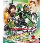 ショッピング仮面ライダーオーズ 仮面ライダーOOO(オーズ) VOL.2(Blu−ray Disc)