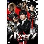 パンダマン〜近未来熊猫ライダー〜 DVD−BOX1