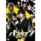 パンダマン〜近未来熊猫ライダー〜 DVD−BOX3