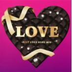 オムニバス/LOVE −ベスト・ラブソング・ミックス−
