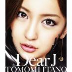 板野友美/Dear J(Type−B)(DVD付)