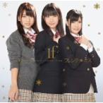 フレンチ・キス/If(TYPE−B)(DVD付)