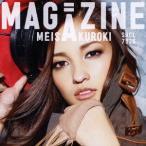 黒木メイサ/MAGAZINE