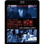 パラノーマル・アクティビティ第2章/TOKYO NIGHT(Blu−ray Disc)