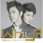 東方神起/Why?(Keep Your Head Down)(DVD付)