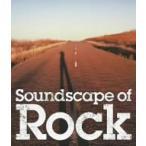 オムニバス/ロックのある風景〜Soundscape Of Rock