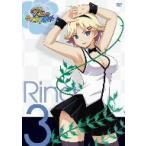 Rio RainbowGate!(3)