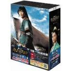 鉄の王 キム・スロ 第二章 ノーカット完全版(ブルーレイ&DVDセット)