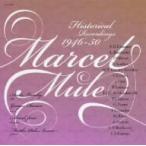 ミュール/マルセル・ミュール Historical Recordings 1946〜50