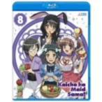 会長はメイド様!8(初回限定版)(Blu-ray Disc)