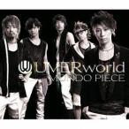 UVERworld/MONDO PIECE