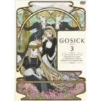 GOSICK−ゴシック− 第3巻