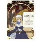 GOSICK−ゴシック− 第4巻
