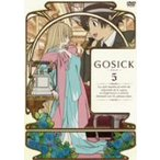GOSICK−ゴシック− 第5巻