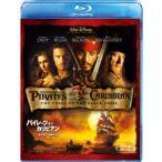 パイレーツ・オブ・カリビアン 呪われた海賊たち(Blu-ray Disc)