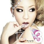 倖田來未/Koda Kumi Driving Hit's 3