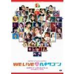 ヘキサゴンオールスターズ/ヘキサゴンファミリーコンサート WE LIVE ヘキサゴン2010 デラックスバージョン