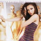 黒木メイサ/One More Drama(初回限定盤)(DVD付)