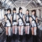 ℃−ute/超WONDERFUL!(6)