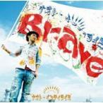 ナオト・インティライミ/Brave
