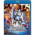 ウルトラマンゼロ THE MOVIE 超決戦!ベリアル銀河帝国(Blu-ray Disc)