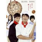 製パン王キム・タック<ノーカット完全版>DVD−BOX1