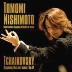 西本智実/チャイコフスキー:交響曲第5番