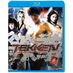 TEKKEN−鉄拳−(Blu−ray Disc)画像