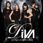 DiVA/月の裏側(初回限定盤)(Type−A)(DVD付)