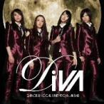 DiVA/月の裏側(初回限定盤)(Type−C)(DVD付)