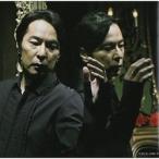 徳永英明/VOCALIST&BALLADE BEST