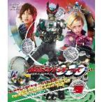 ショッピング仮面ライダーオーズ 仮面ライダーOOO(オーズ) VOL.5(Blu−ray Disc)