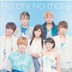 AAA/No cry No more(DVD付A)