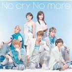 AAA/No cry No more(DVD付B)