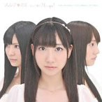 フレンチ・キス/カッコ悪い I love You!(Type−A)(DVD付)