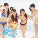 AKB48/Everyday、カチューシャ(通常盤)(Type−B)(DVD付)