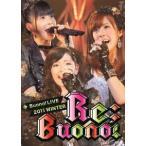 Buono!/Buono! ライブ 2011 wi